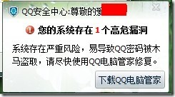 www.5169.info_gou_ri_de_tengxun