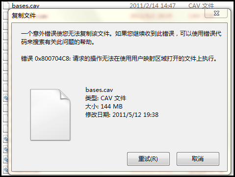 2011_05_12_www.5169.info_comodo_wufa_gengxin_4