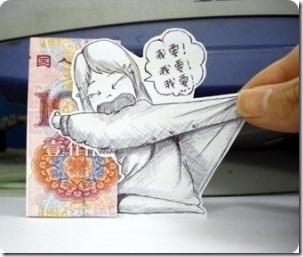 2011_05_24_www.5169.info_buyao_ba_wo_he_qian_fenkai_wo_taiai_renminbi_le_1