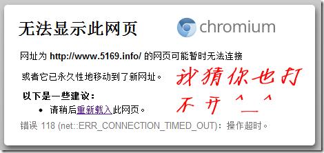 2011_05_24_www.5169.info_qianming_1