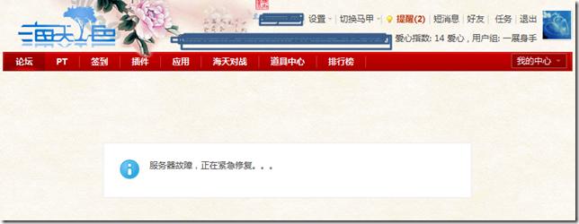 2011_06_06_www.5169.info_zhege_jiege_zenmeshuone _1