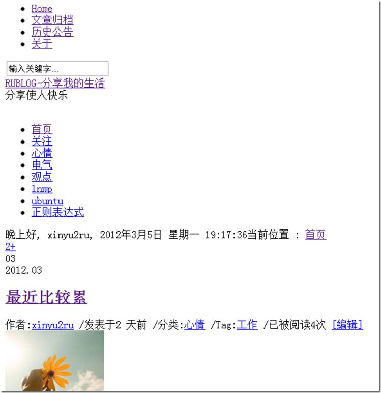 www_5169_info_20120305_193212_000