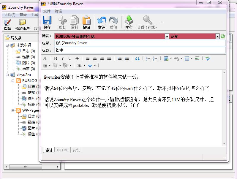 www_5169_info_rublog_jietu_20120926181941000.png