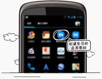 illustration_sub2.jpg