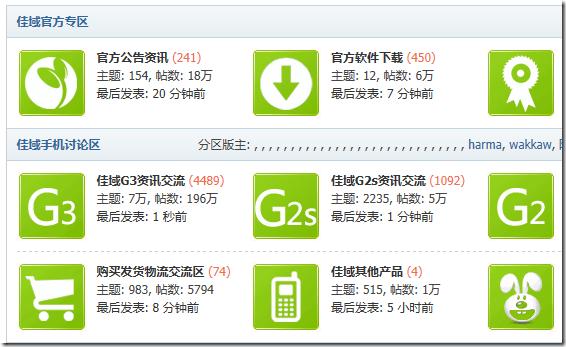 www_5169_info_rublog_jietu_20121124195951000