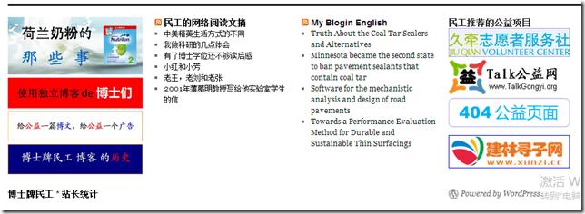 www_5169_info_jietu_blog_picture_019