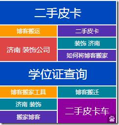 www_5169_info_jietu_blog_picture_020