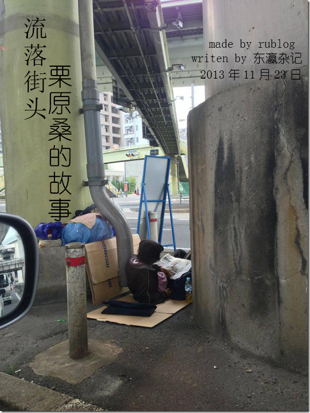 www_5169_info_zizhi_dianzishu_6cun_liuluojietou_liyuansandegushi