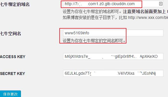 wpid-0fc75e57ddd055277eb6dbc14a34171f_www_5169_info_qiniu_cdn_wpjam_qiniutek.png